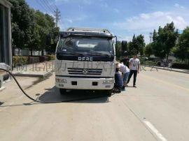 黃牌 國五東風多利卡一拖二專業道路救援車