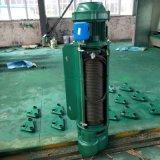 河南厂价批量销售 3T-12M钢丝绳电动葫芦