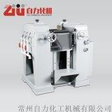 常州自力SG不鏽鋼三輥研磨機