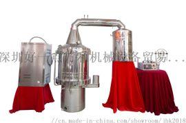 深圳嘉合康小型酿酒设备价格