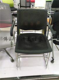 廠家定制塑料靠背不鏽鋼腳辦公培訓電腦會議椅