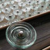 直銷U120BP/146-2玻璃絕緣子質優價廉