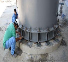 承德通用灌浆料 快干特种水泥料