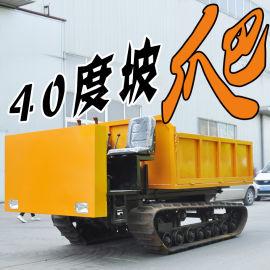 工程用爬山虎搬运车 林业履带运输车 泥地履带翻斗车