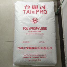 PP台湾化纤 K8009 嵌段共聚聚丙烯 蓄电池盒塑料原料 流动性好PP