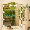專利 led化妝鏡燈 好萊塢 浴室防水燈 鏡前燈