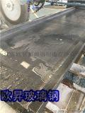 欧昇玻璃钢养鱼池玻璃钢拉挤养鱼箱13228759955