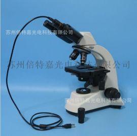 S500B型生物顯微鏡 雙目/三目學生顯微鏡 水質檢測實驗室用生物鏡