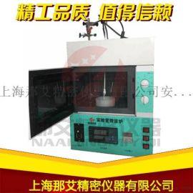 青岛实验室微波炉厂家,实验室微波炉注意事项