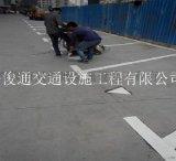 深圳市停車位劃線,停車場承包