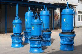 QZB大流量潜水轴流泵 专业水泵制造厂家