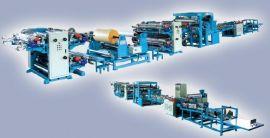 纸塑成筒制袋机组(QYZ-1300)