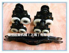 批發 KBK小車,KBK手動跑車,Ⅰ型軌道, Ⅱ型軌道,吊掛件,電箱