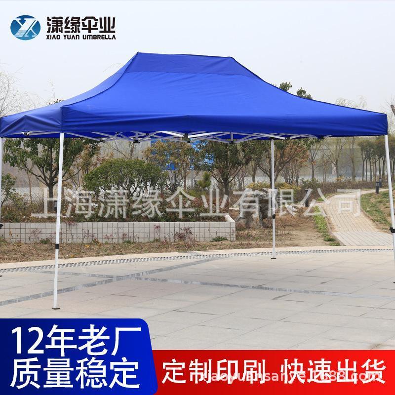 3*6米四腳傘篷3X6米廣告帳篷定做
