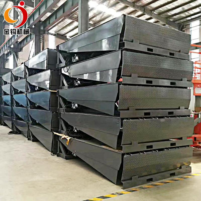 固定式液压卸货平台仓库物流月台上货电动升降机集装箱搭板桥8吨
