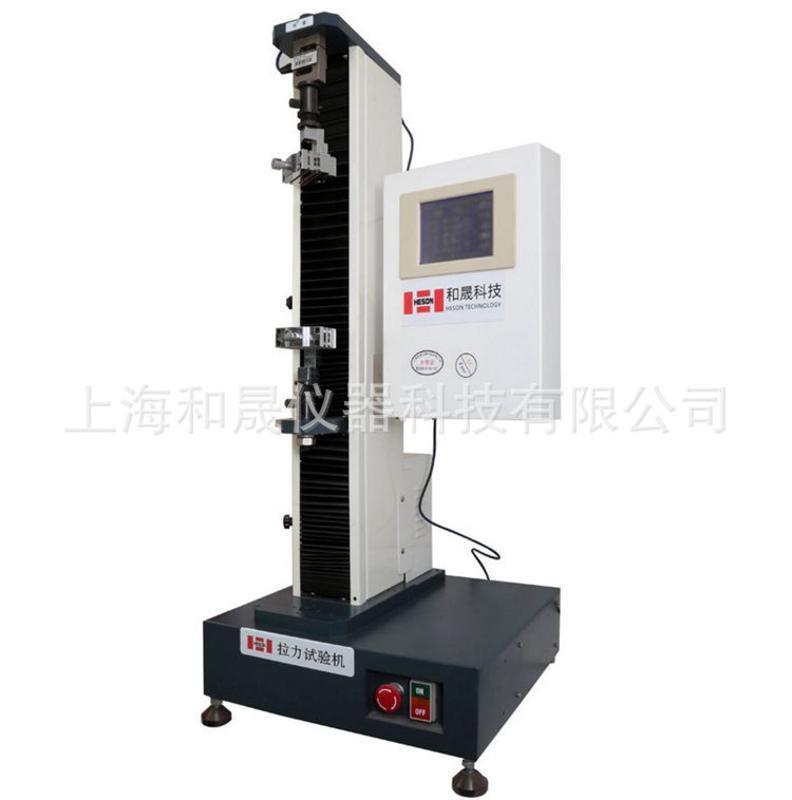 HS-3000C-S 电子触摸屏立式伺服5KN拉力试验机 带电脑操作