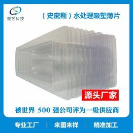 江苏薄片吸塑加工厂 电子设备防尘罩防静电托盘