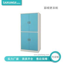 SKH058-5A 彩喷更衣柜(4门,经久耐用)员工储物柜 宿舍衣柜