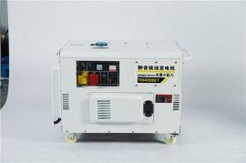 移动电站式12kw柴油发电机