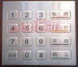安防门禁防暴金属键盘