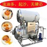 新型不鏽鋼食品殺菌鍋 肉製品殺菌鍋 雙層殺菌鍋 食品機械設備