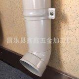 北京购物**安装圆管 铝合金落水管规格大全