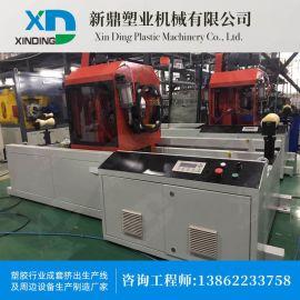 PVC管材生产线塑料管材挤出机 PC管大**管材设备生产线