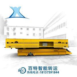 载货电瓶平移纵横移动无轨转运机器平板车工业运输蓄电池过跨车8t
