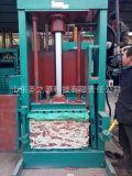 多功能废纸箱打包机 棉花60吨打包机 立式液压打包机