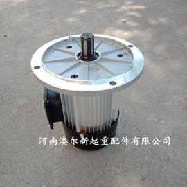 供應南京總廠電機 YDE90L-4三相異步電動機