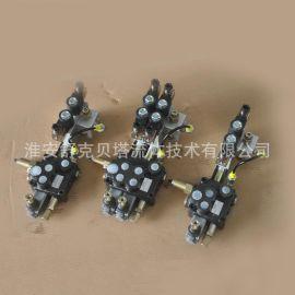 DCV40-1/2联手动电液控多路换向阀