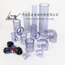 DN50 PVC透明管,63mm UPVC透明管,PVC透明硬管