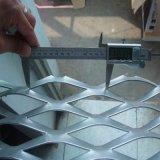 铝板吊顶网 不锈钢滤板网 镀锌铝板网