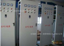 三相EPS-80KW消防應急電源 照明/動力混合型 CCC消防認證 巡檢櫃