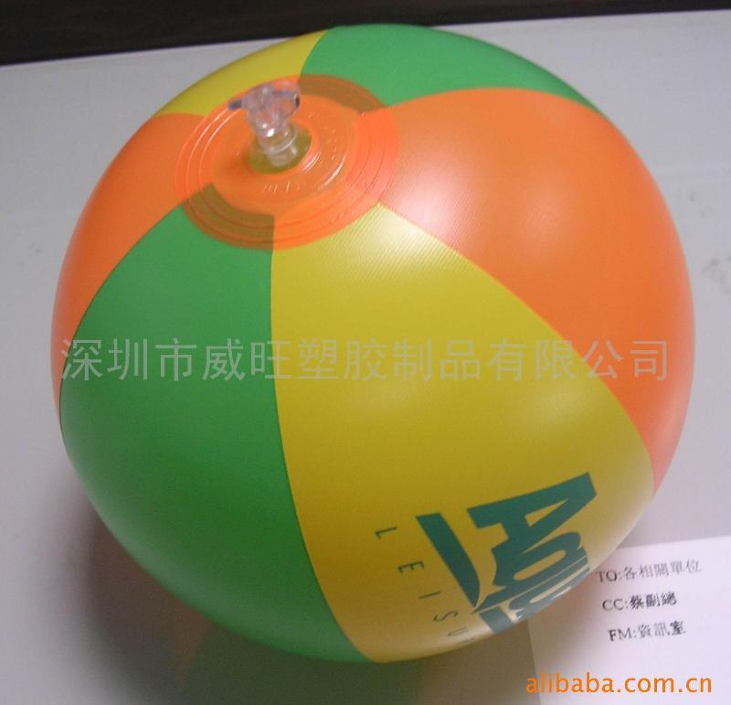 供應 塑膠製品    充氣玩具