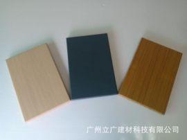鋁單板木紋幕牆建材裝飾材料粉末氟碳鋁單板廠家直銷