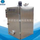 漁產品電加熱自動控溫型糖薰爐 白糖薰製作雞鴨鵝