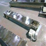 管式无轴螺旋输送机 螺旋震动提升输送机 粉料螺旋输送机