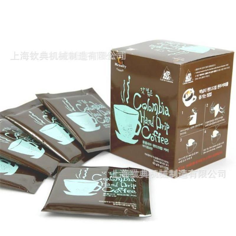 挂耳咖啡包装机生产厂家 挂耳咖啡包装机选公司工厂用