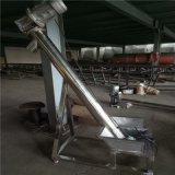 垂直螺旋输送机 槽型螺旋输送机 不锈钢螺旋输送机厂