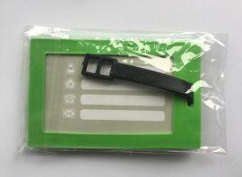 PVC立体软胶行李牌 登机牌