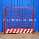 合肥工地围栏 基坑护栏网 建筑工地防护围栏