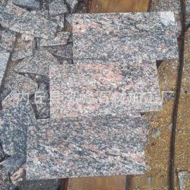 灰色红色蘑菇石牡丹红将 红蘑菇石花岗岩蘑菇石外墙砖文化石