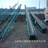 供应皮带式伸缩输送机 矿用传送带设备 皮带式输送设备型号