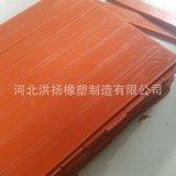 硅胶防撞块 硅胶减震垫片 耐高温硅胶胶垫 硅胶制品