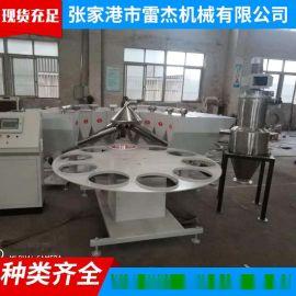 小料配料機,橡膠小料配料系統