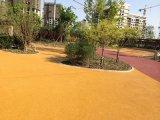 桓石生態工程彩色透水混凝土路面,海綿城市透水混凝土地坪江蘇徐州包工包料