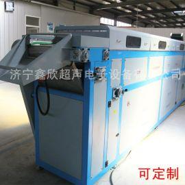 通过式线材超声波清洗线  适用于批量生产  济宁鑫欣