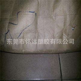 供应 PC/ABS/基础创新塑料(南沙)C6600-111/防火级/高光泽