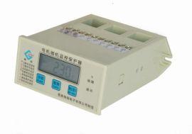 电动机保护器(GY101)